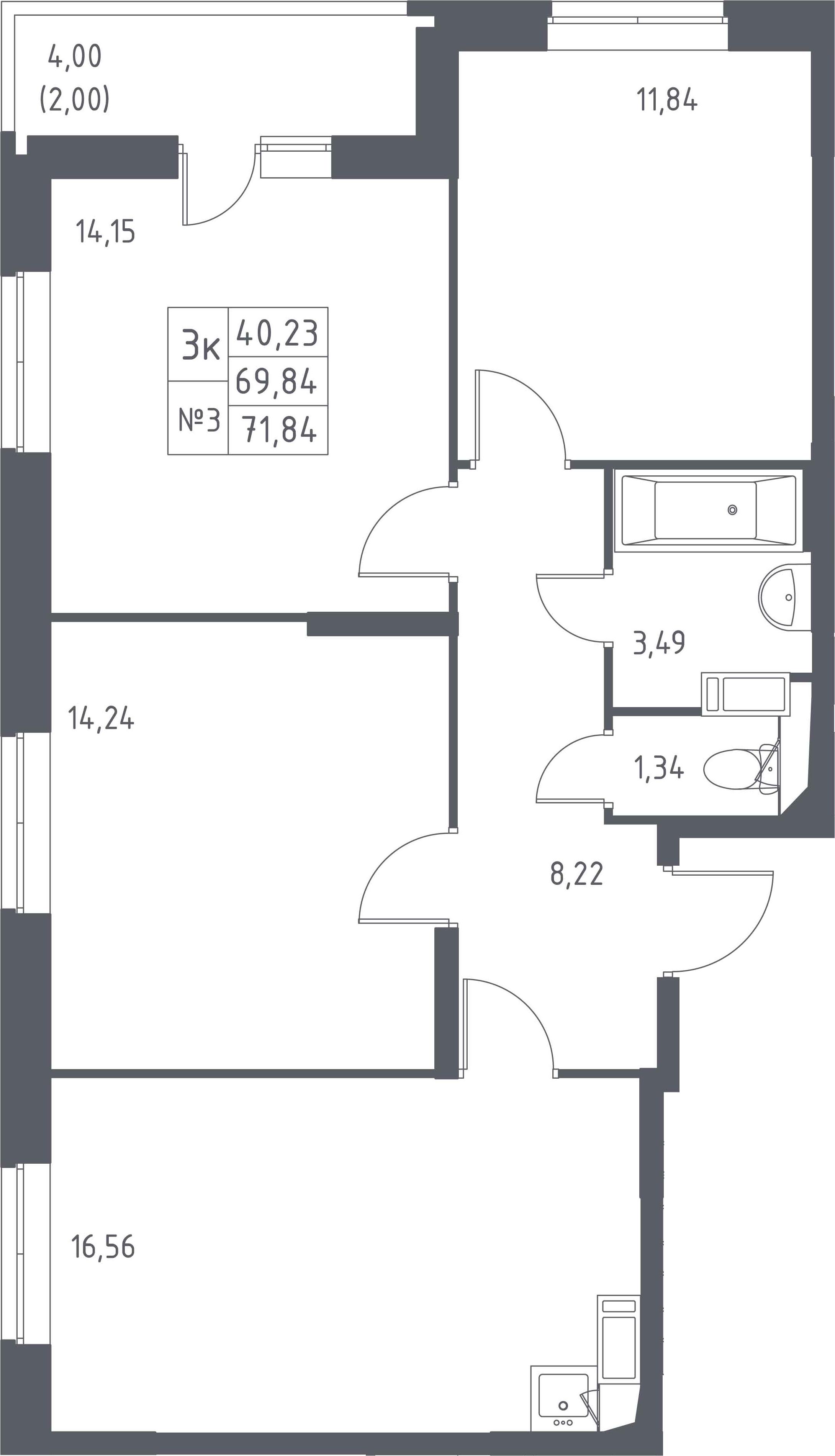3-к.кв, 71.84 м²