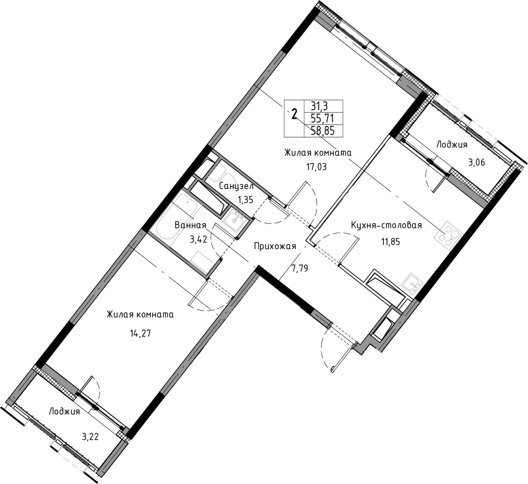 2-к.кв, 58.85 м², от 5 этажа