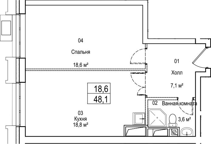 2Е-комнатная, 48.1 м²– 2