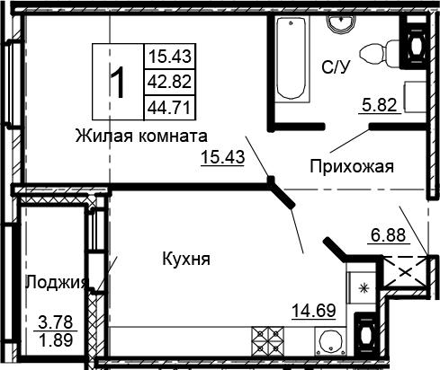 1-комнатная, 44.71 м²– 2