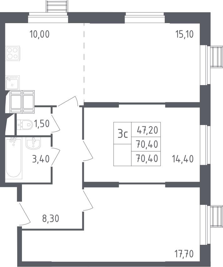 3Е-комнатная, 70.4 м²– 2
