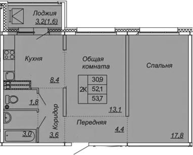 2-к.кв, 53.7 м², от 12 этажа