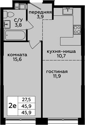 2Е-к.кв, 45.9 м², от 16 этажа