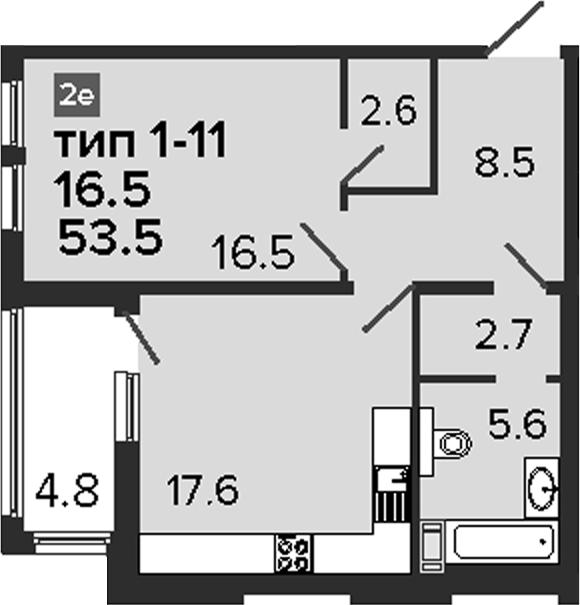 2Е-к.кв, 53.5 м², 8 этаж