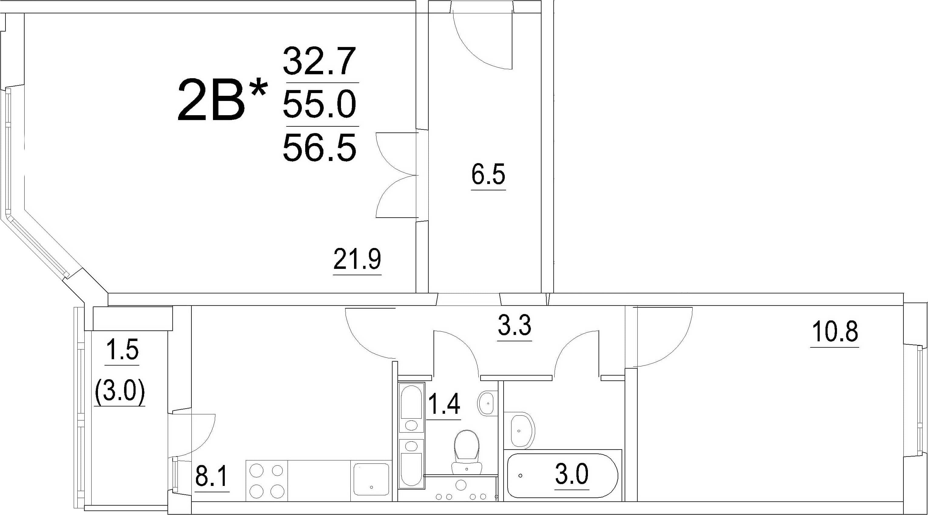 2-комнатная, 56.5 м²– 2