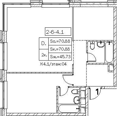 Свободная планировка, 70.88 м²– 2