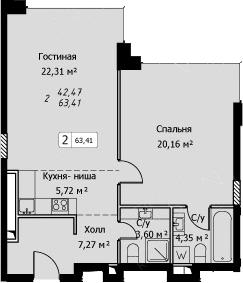 2Е-комнатная, 63.41 м²– 2