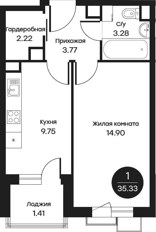 1-к.кв, 35.33 м²