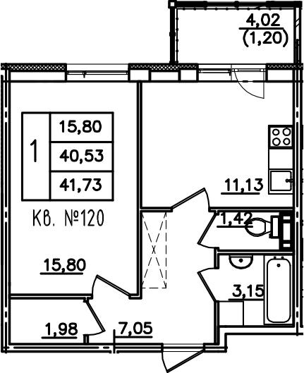 1-комнатная, 41.74 м²– 2