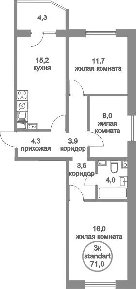 4Е-комнатная, 71 м²– 2