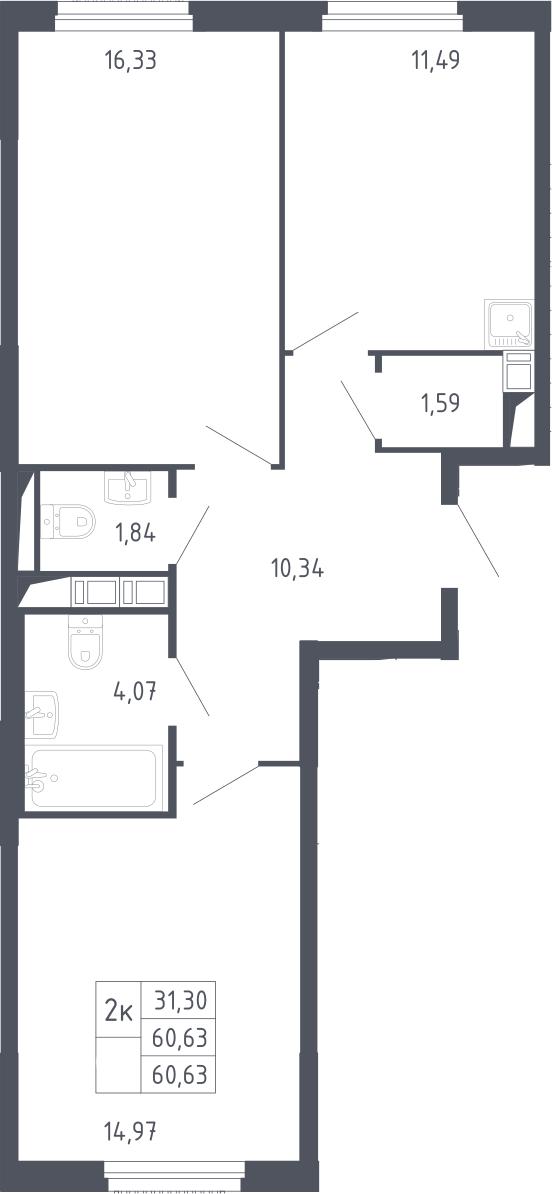 2-комнатная, 60.63 м²– 2