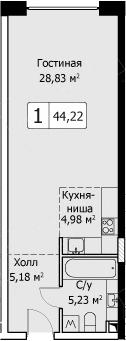 Студия, 44.22 м²– 2