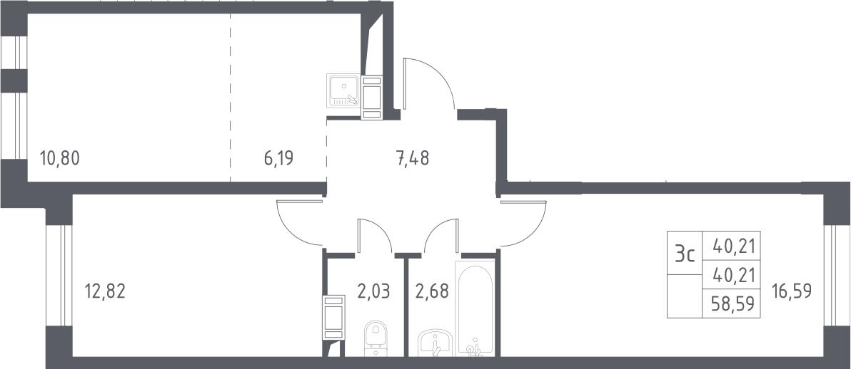 3Е-комнатная, 58.59 м²– 2