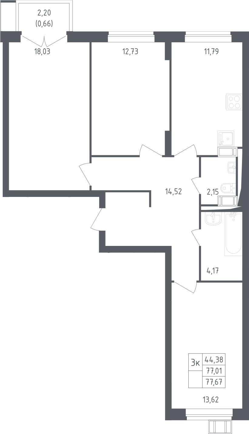 3-к.кв, 77.67 м²