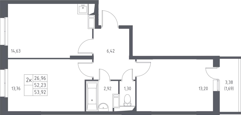 2-комнатная, 53.92 м²– 2