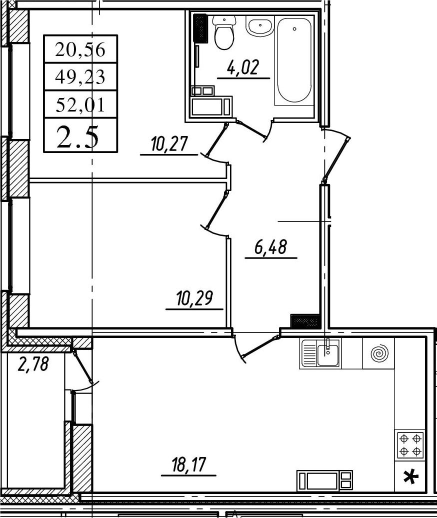 3Е-комнатная, 49.23 м²– 2