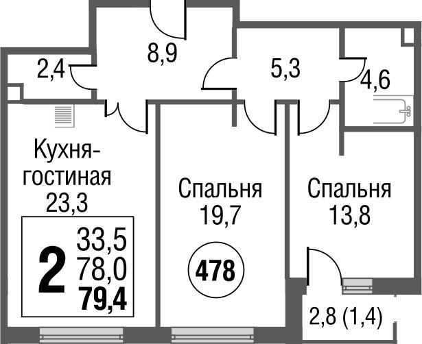 3-к.кв (евро), 79.5 м²