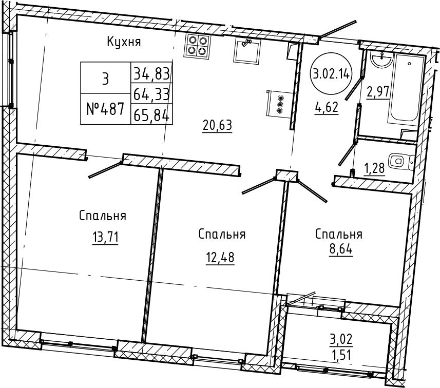 4Е-к.кв, 65.84 м², 2 этаж