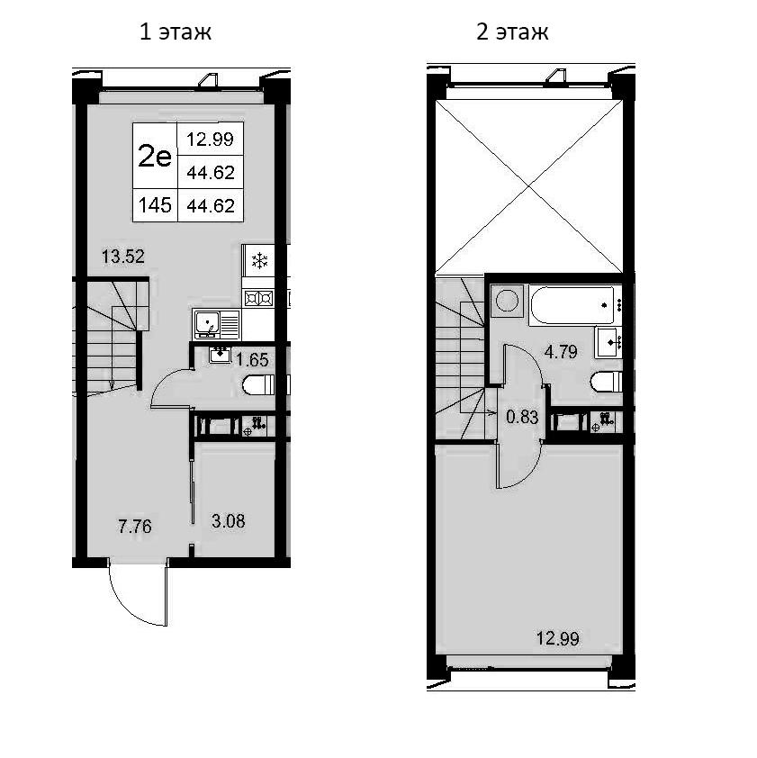 2Е-к.кв, 44.62 м²