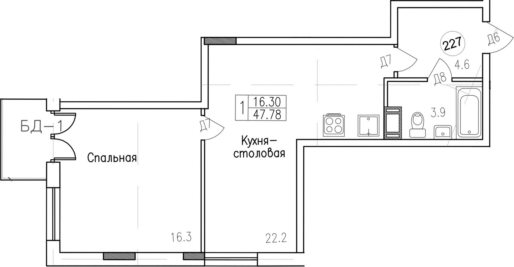 2Е-комнатная, 47.78 м²– 2