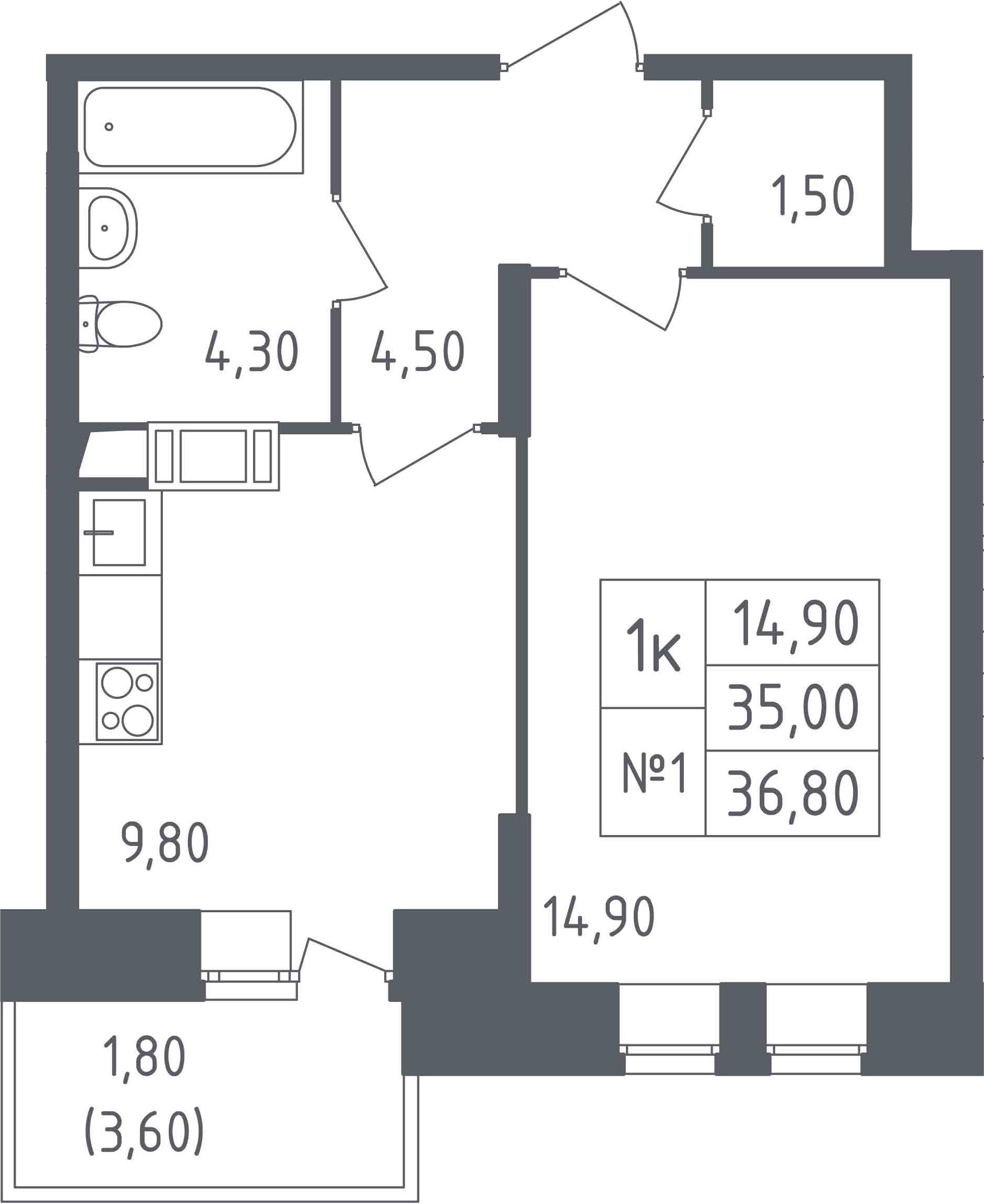 1-к.кв, 38.6 м²
