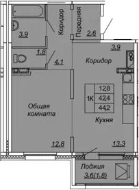 1-к.кв, 44.2 м², от 4 этажа