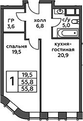 2Е-к.кв, 55.8 м², 7 этаж