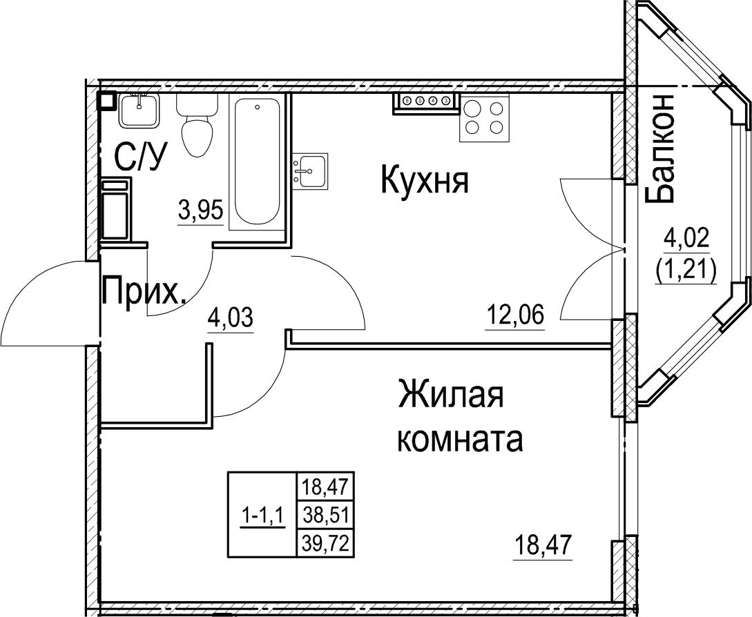1-к.кв, 39.72 м²