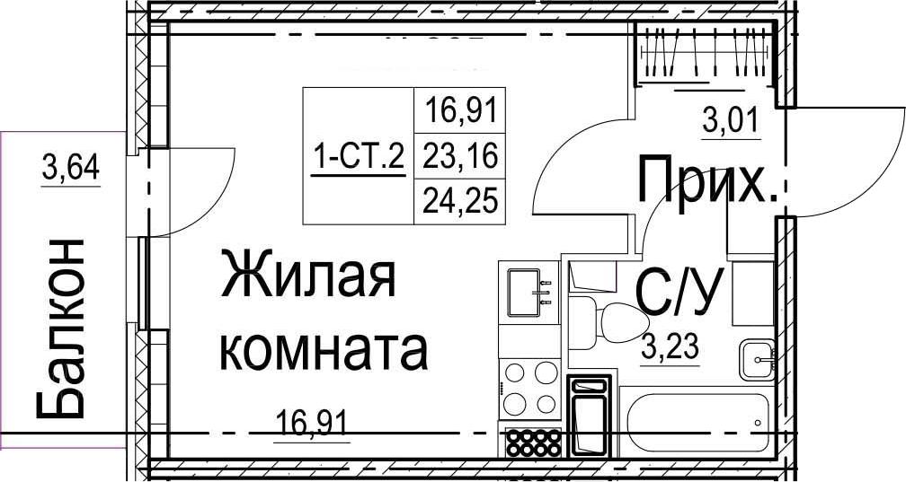 Студия, 24.25 м²