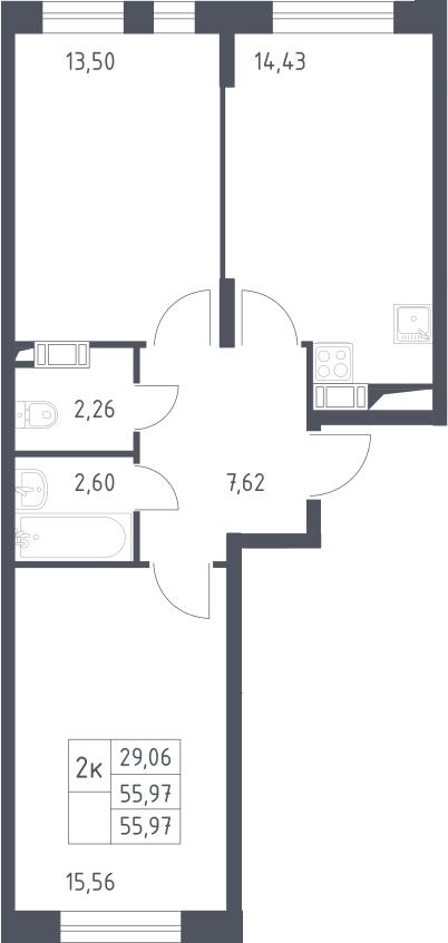 2-к.кв, 55.97 м²