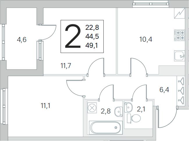 2-комнатная, 44.5 м²– 2