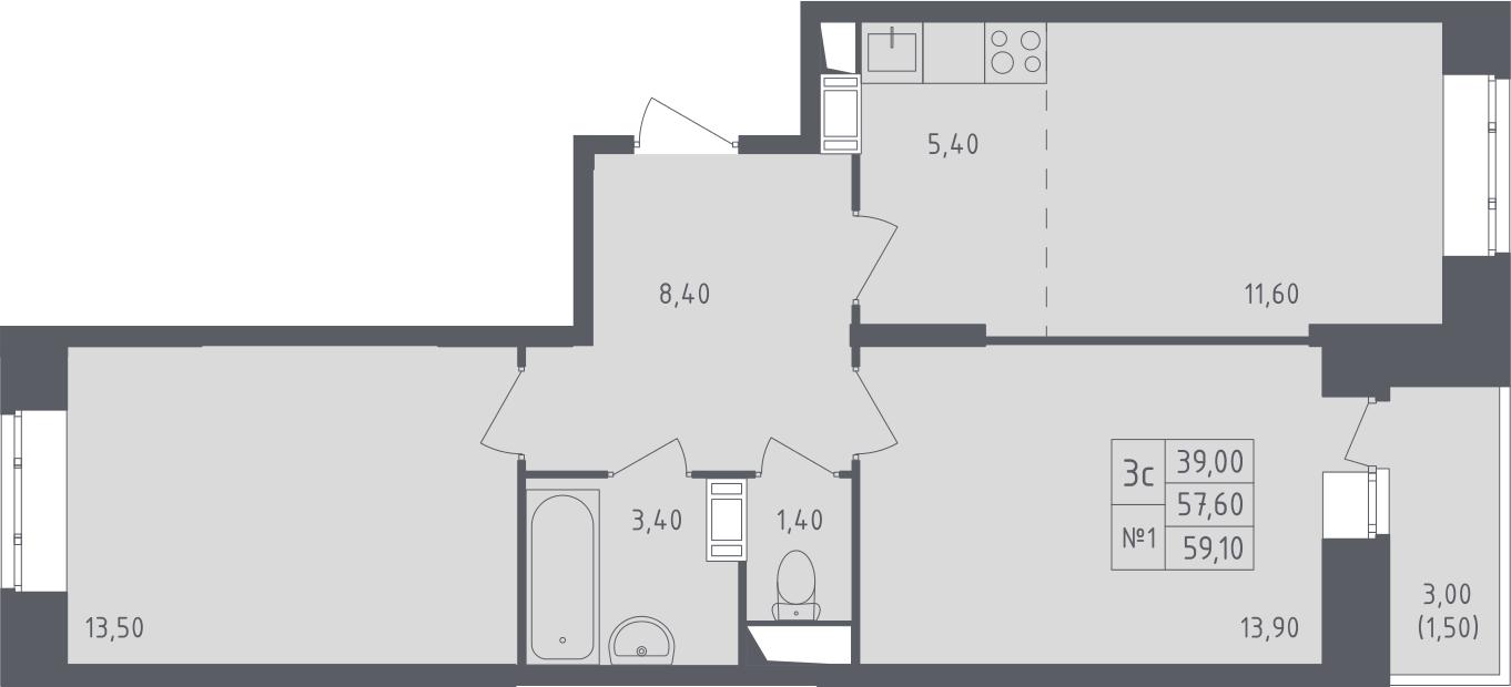 3-к.кв (евро), 60.6 м²
