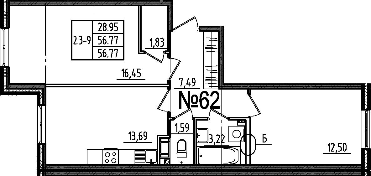 2-к.кв, 56.77 м²