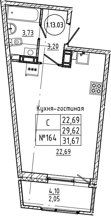 Студия, 31.67 м²– 2