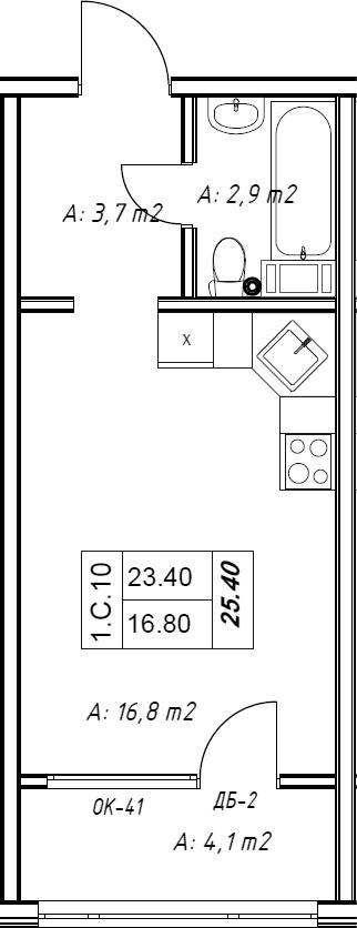 Студия, 24.73 м²– 2
