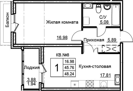 2Е-к.кв, 48.24 м²
