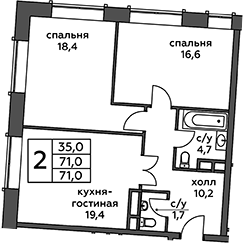 3Е-комнатная, 71 м²– 2