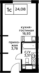Студия, 24.08 м²