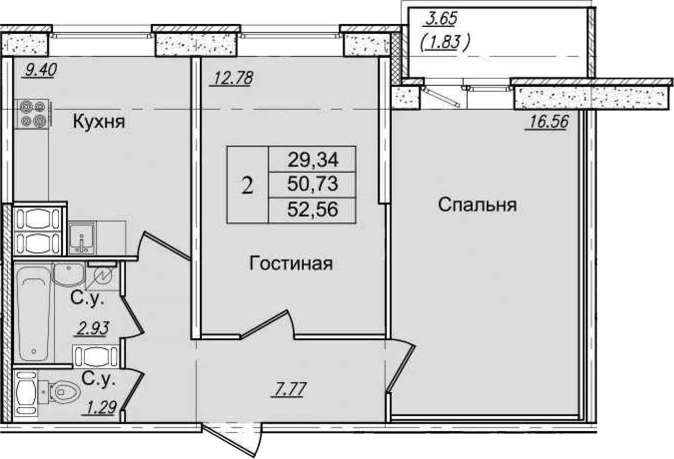 2-к.кв, 54.39 м²