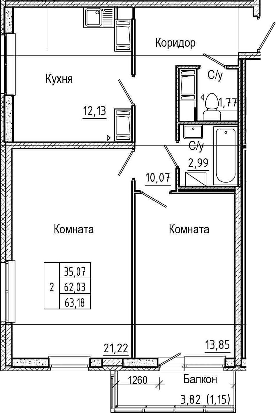 2-комнатная, 63.18 м²– 2