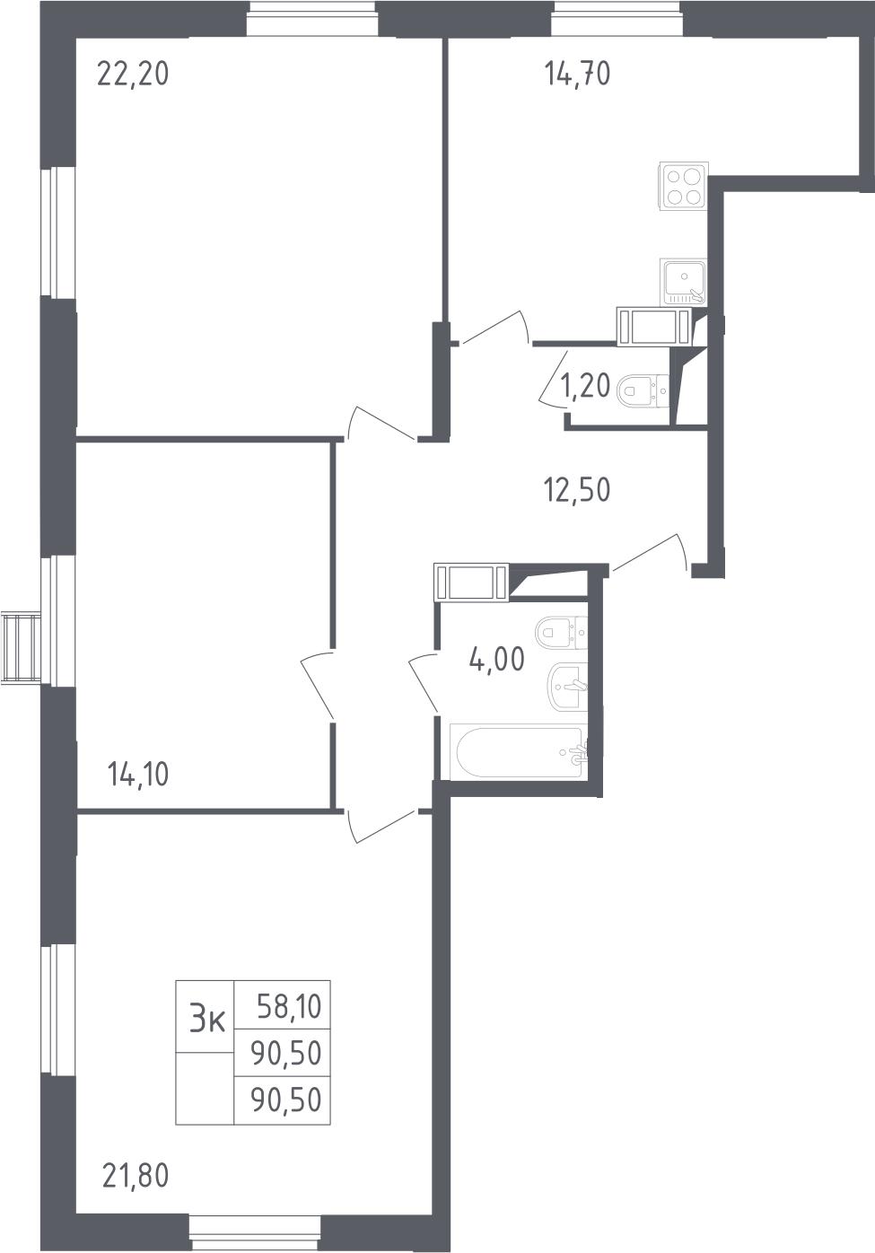 3-комнатная, 90.5 м²– 2