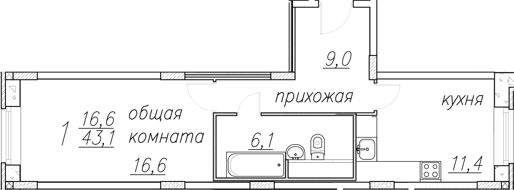 1-комнатная, 43.1 м²– 2