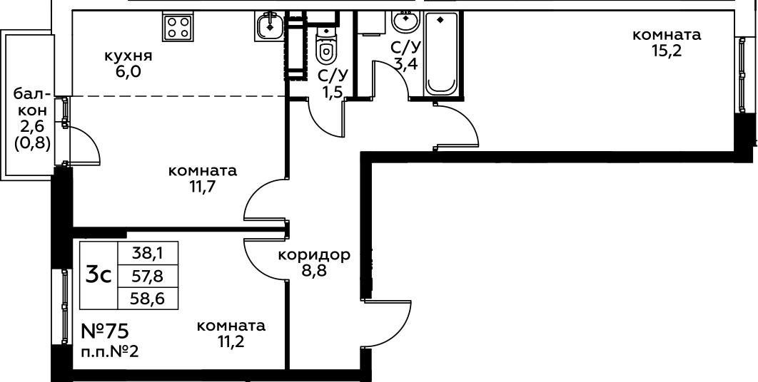 3-к.кв (евро), 60.47 м²