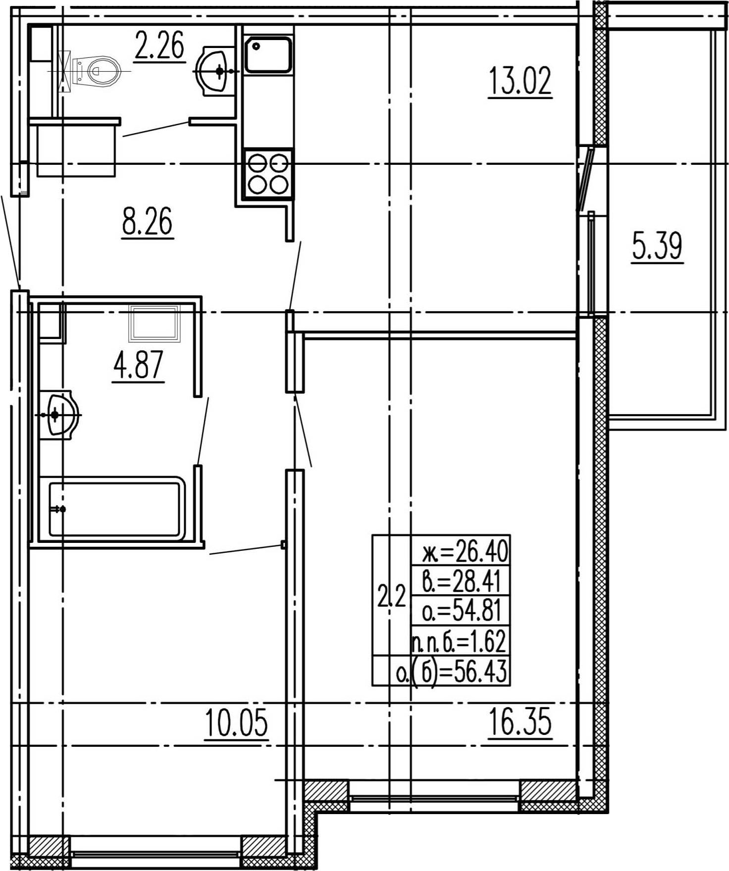 2-комнатная, 54.81 м²– 2