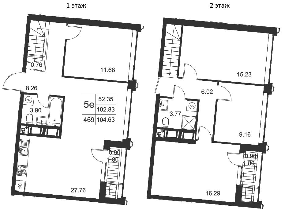 5Е-к.кв, 104.63 м²