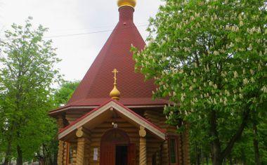 Вениаминовская церковь