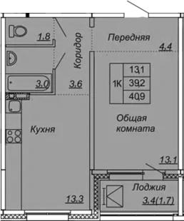 1-к.кв, 40.9 м², от 3 этажа