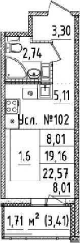 Студия, 22.57 м²