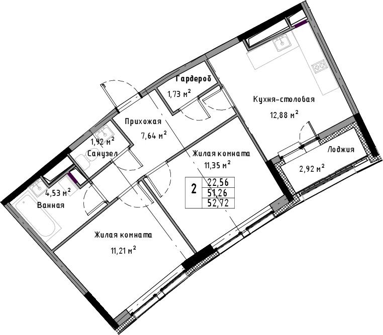 2-к.кв, 52.72 м², 13 этаж