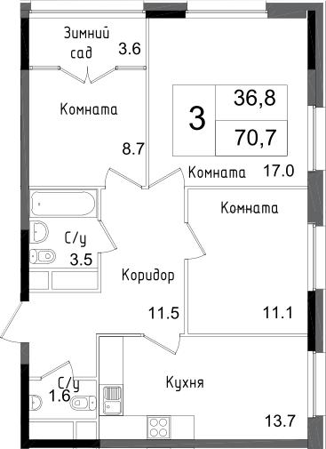 3-к.кв, 70.7 м², от 19 этажа